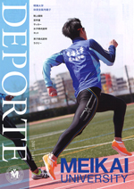 deporte11